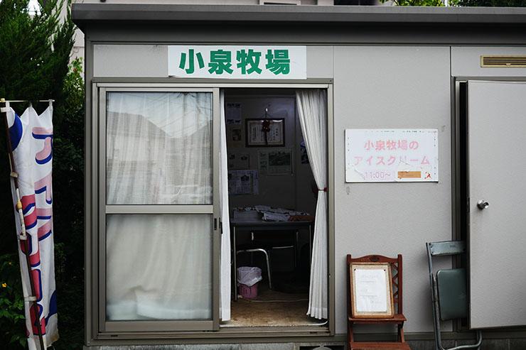 koizumi7