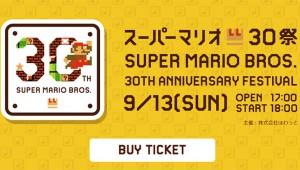 【衝撃】任天堂公認ライブ『スーパーマリオ30祭』開催決定! 渋谷に各界のアーティストが大集合!
