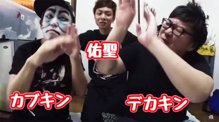 dekakin-kabukin001