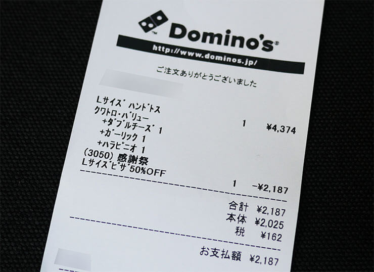 dominos-pizza3