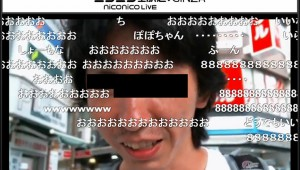 【衝撃】27時間テレビ乱入事件で会社クビ男性が東京から名古屋まで歩くネット生放送が大人気!