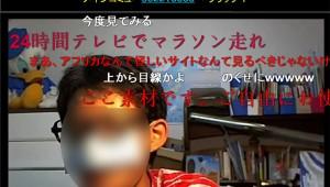 【緊急速報】ドローン少年が再逮捕の可能性を激白「逮捕されたら仕方ない」「少年院行きは免れない」