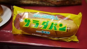 【大人気】滋賀県民なら誰でも知ってる『サラダパン』が大人気! 旅行イベントで来場者が殺到