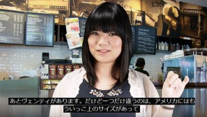 海外スタバは日本より難易度が高い!「名前を言う」「サイズが違う」「支払方法」「余裕を持たせて」