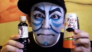 【激ウマ】プッチンプリンオーレと醤油を混ぜると「ウニの味」になることが判明!