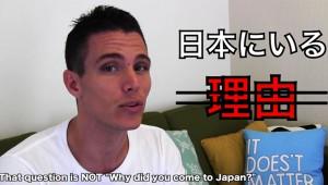 【衝撃】外国人と最初の会話で「何しに日本へ?」と聞くのは間違い!「ふざけた質問」と思われる可能性アリ