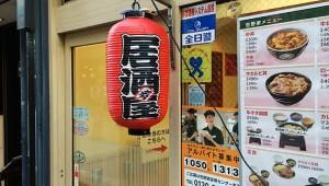 【朗報】吉野家で焼酎のボトルキープ開始! 常連の居酒屋みたいに使えるようになるぞ(笑)