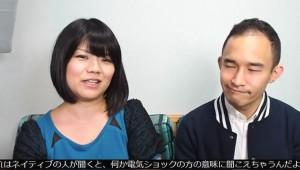 外国人「日本人がビックリするとショック~! とか言うけど誤用だし海外じゃ通じないから(笑)」
