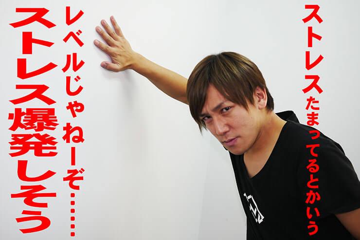 iyashi19