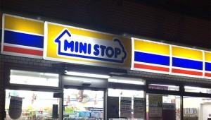 【衝撃】ミニストップのソフトクリームは朝6時に買うと激しくウマイことが判明! 元店員も認める味