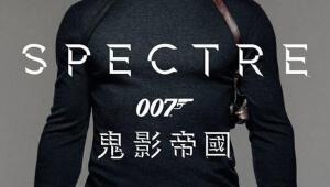 【衝撃】映画「007スペクター」は4K撮影された次世代作品だった! 4K映画館で観るべき!