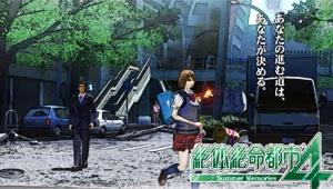 【朗報】東日本大震災で発売中止になった「絶体絶命都市4」がPS4で発売決定キタァアア!