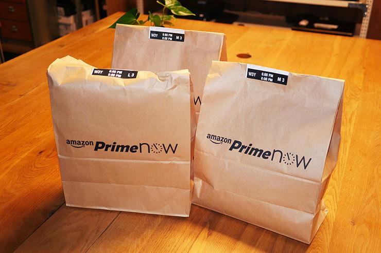 amazon-prime-now-01