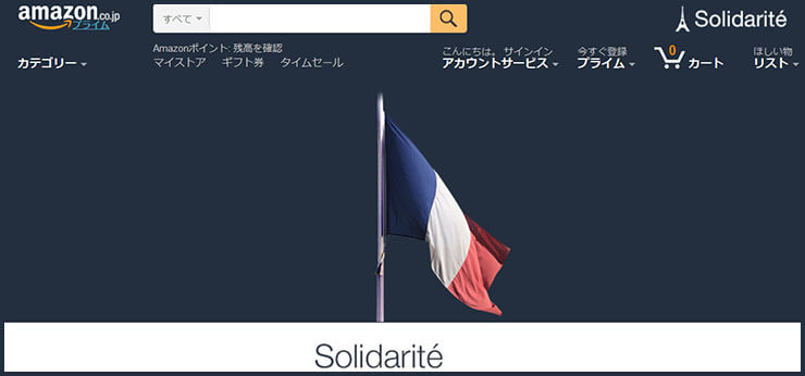 amazon-solidarite