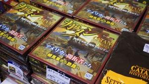 【衝撃】世界最強のボードゲーム「カタン」にアメリカ編が登場! 限定先行発売で購入者殺到