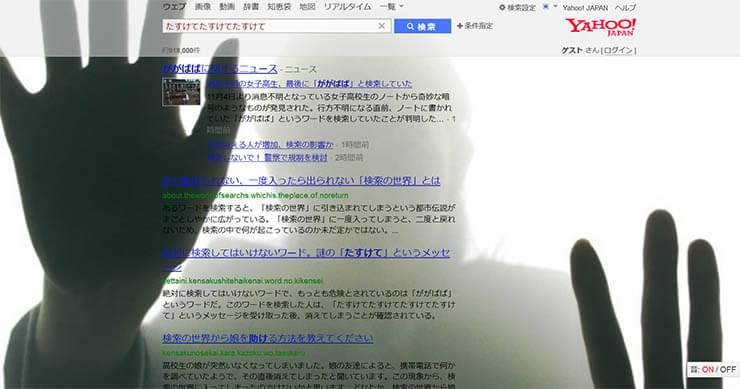 今日保存した画像を転載・雑談するスレ115 [転載禁止]©bbspink.comxvideo>1本 YouTube動画>10本 ->画像>903枚