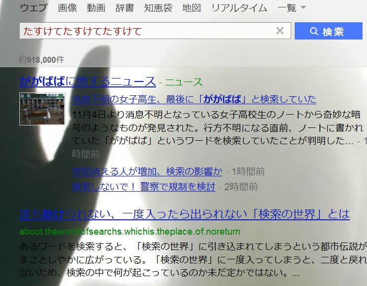 パンティラインってたまらん(^ω^ )!!その34 [転載禁止]©bbspink.comxvideo>1本 YouTube動画>4本 ->画像>714枚