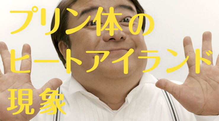 hikomaro4