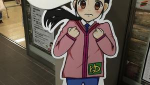 【絶賛】セブンイレブンゆりかもめ豊洲駅店が「コミケ参加者に優しい」と話題