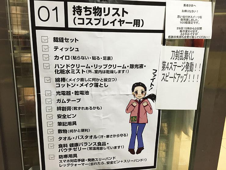 711-comike-04