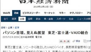 【必見】日本経済新聞の記事をラッパーが書いてると話題に / 読者「完全にラッパーだわ」