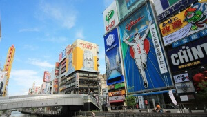 【衝撃】大阪市24区内の人気の地域ランキングトップ10発表! あなたはどこに住みたい?