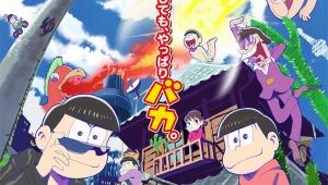 【決定】アニメ「おそ松さん」人気兄弟ランキングトップ6発表 / あなたが好きな兄弟は何位?