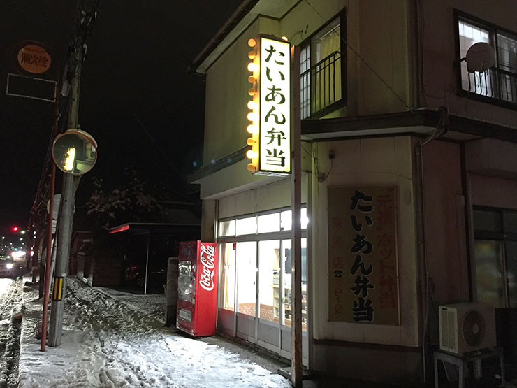 akita1-07