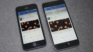 【注意】パスワードなしでFacebookやLINEが盗み見可能 / ベッキー川谷の不倫LINEを流出させたクローンiPhoneが危険