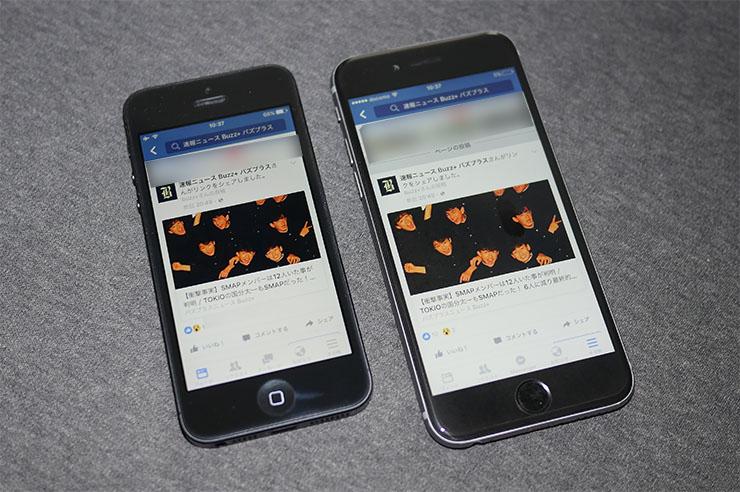 clone-iphone1