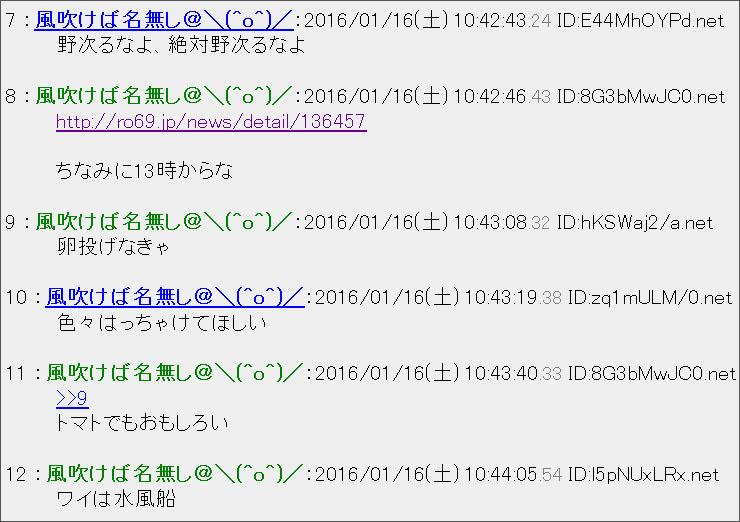 gesunokiwami2