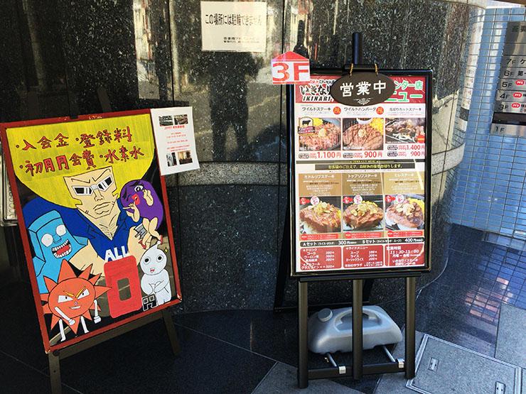 ikinari-steak18