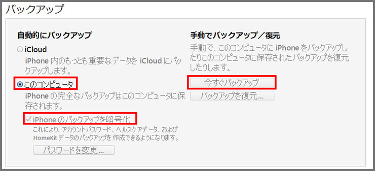 iphone-becky-kawatani1