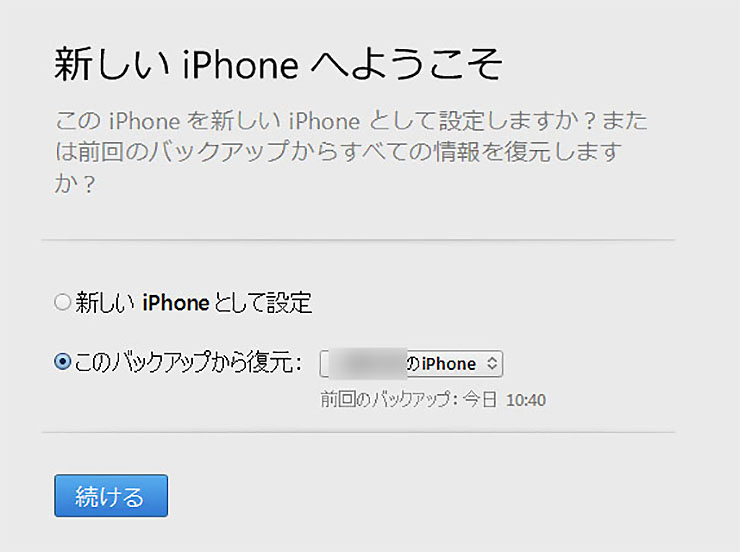 iphone-becky-kawatani2