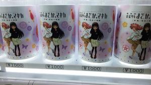 【衝撃】ローソンの自動販売機で1本1000円の缶コーヒーがバカ売れ / 購入するため大行列