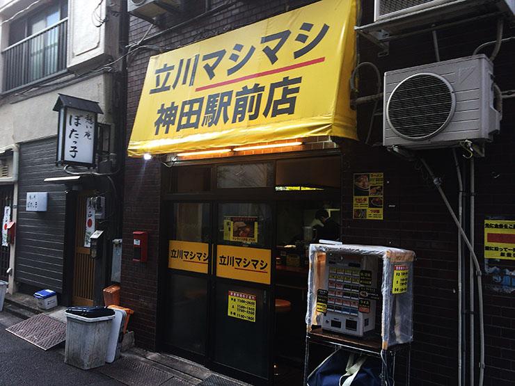 mashimashi3