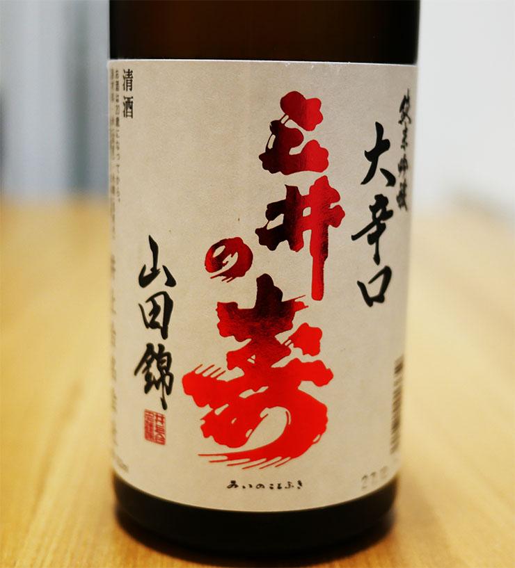 mitsui-sake1