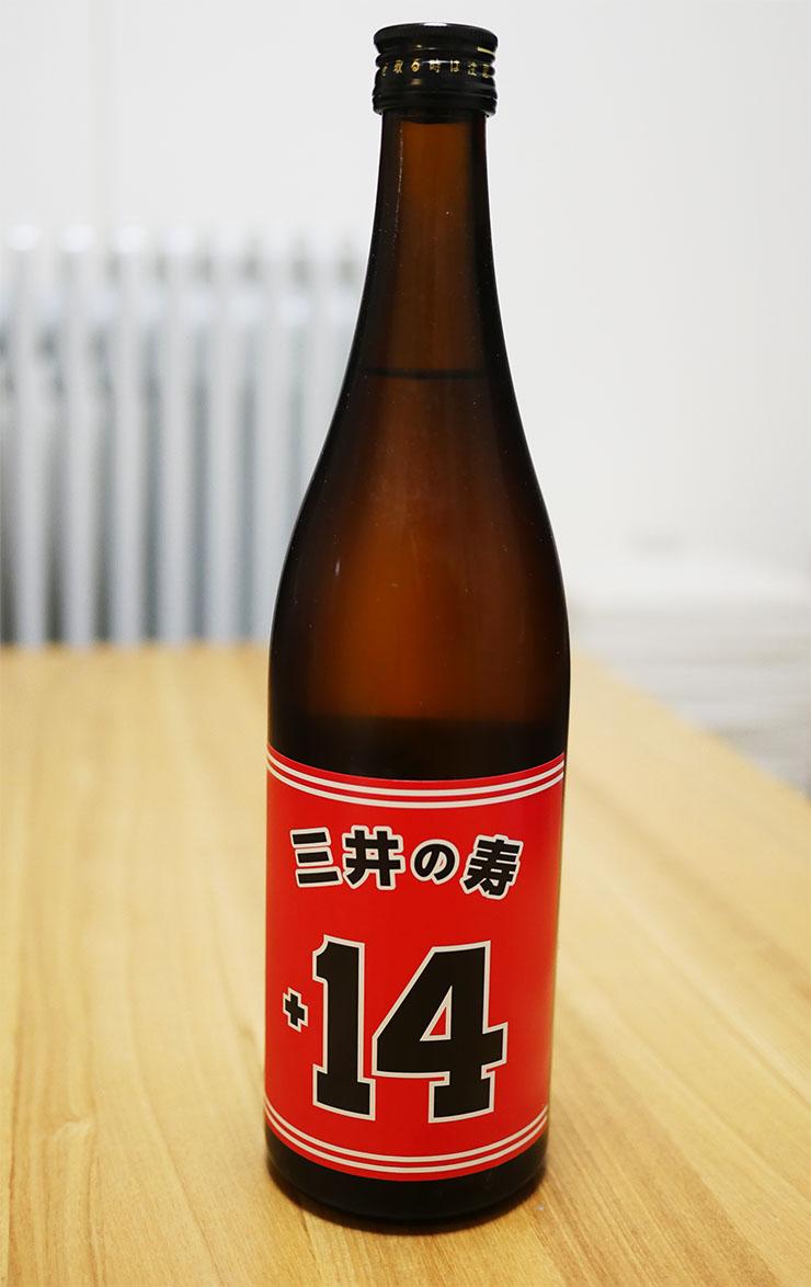 mitsui-sake3