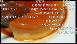 【衝撃】たった22円でプリンを作る動画が10万回以上も再生される! 材料は牛乳と卵と砂糖だけ(笑)