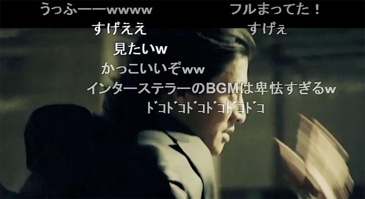 smap-kaisan-kimutaku1