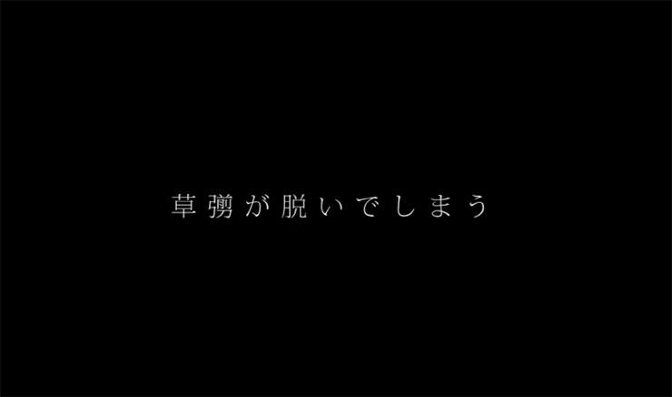 smap-kaisan-kimutaku5