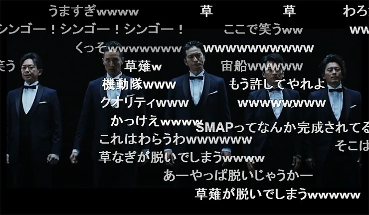 smap-kaisan-kimutaku6