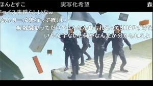 【大絶賛】SMAP解散騒動のキムタクのタイムリープ説が実写化 / ニコニコ動画で予告編が公開中
