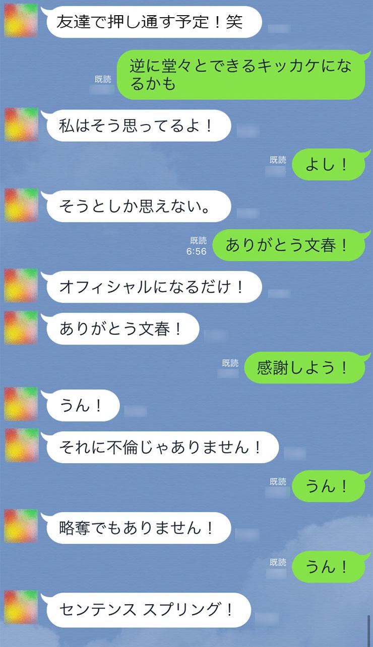 becky-kawatani-0131