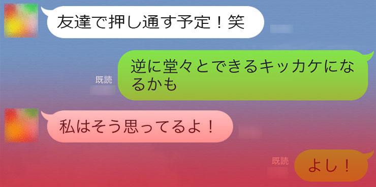 becky-kawatani-0138