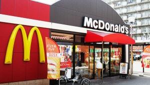 【悲報】マクドナルド店員がTwitterで激白! 北のいいとこ牛っとバーガーと言って注文する客が4時間で1人しかいない(涙)