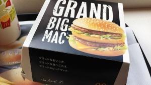【衝撃】マクドナルドが社運を賭けた新商品「グランドビッグマック」が話題 / 価格520円の贅沢バーガー