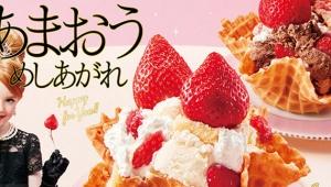 【究極】高級アイスクリーム店が完全予約制で食べ放題やるよ! コールドストーンクリーマリー