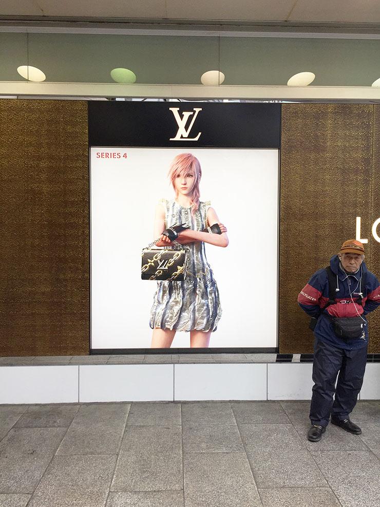 新宿駅前のルイヴィトン看板が話題 ff13の美人キャラクター