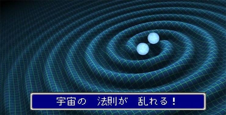 gravitational-wave